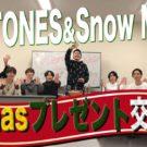 SnowMan×SixTONESコラボ動画!クリスマスプレゼント交換会の景品まとめ!