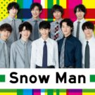SnowMan新メンバー含む9人のプロフィール・おすすめ動画をまとめてみた!
